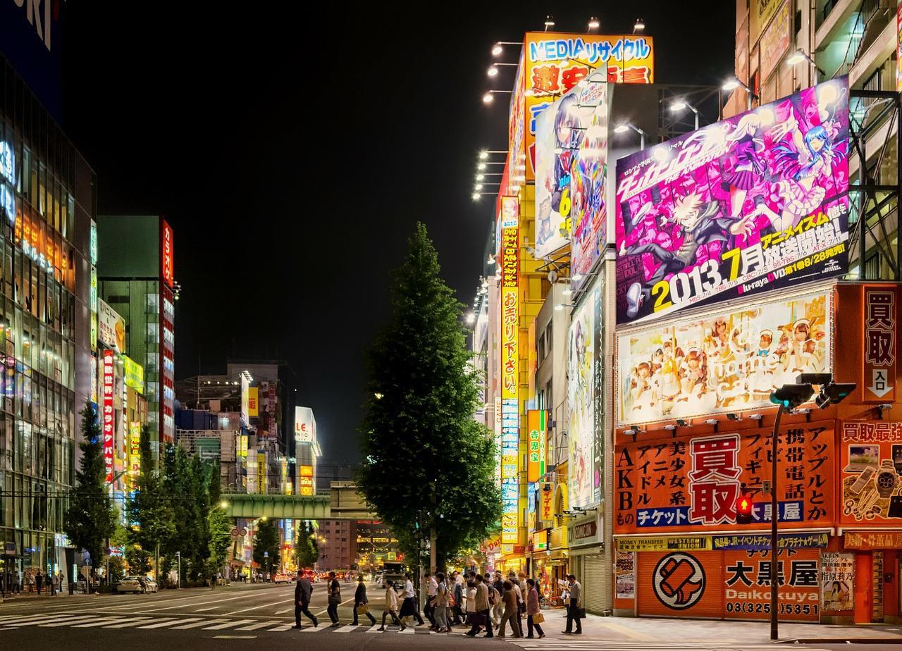 Japan 3.jpg