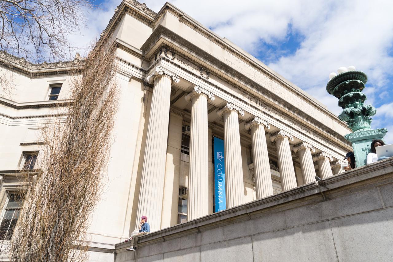 Daytripper University Columbia 9.jpeg