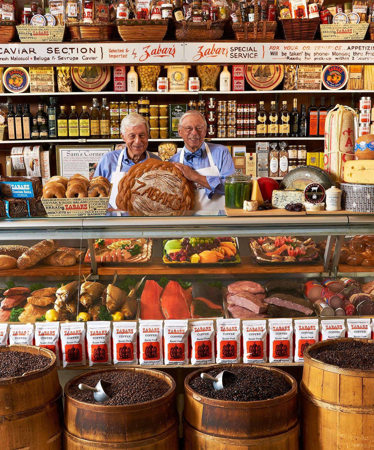 WHERE TO EAT NEAR COLUMBIA UNIVERSITY -