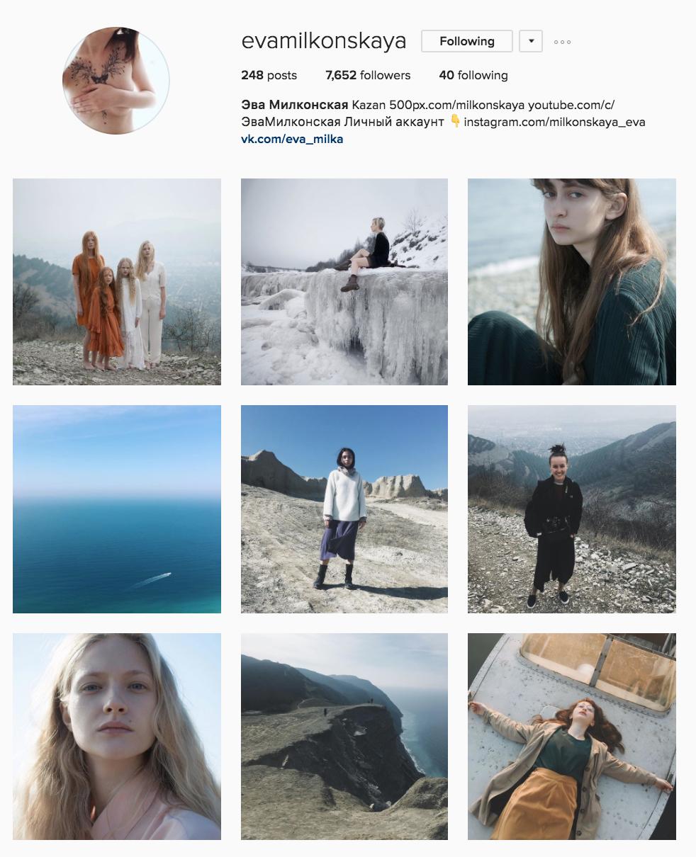 eva-milkonskaya-instagram.account