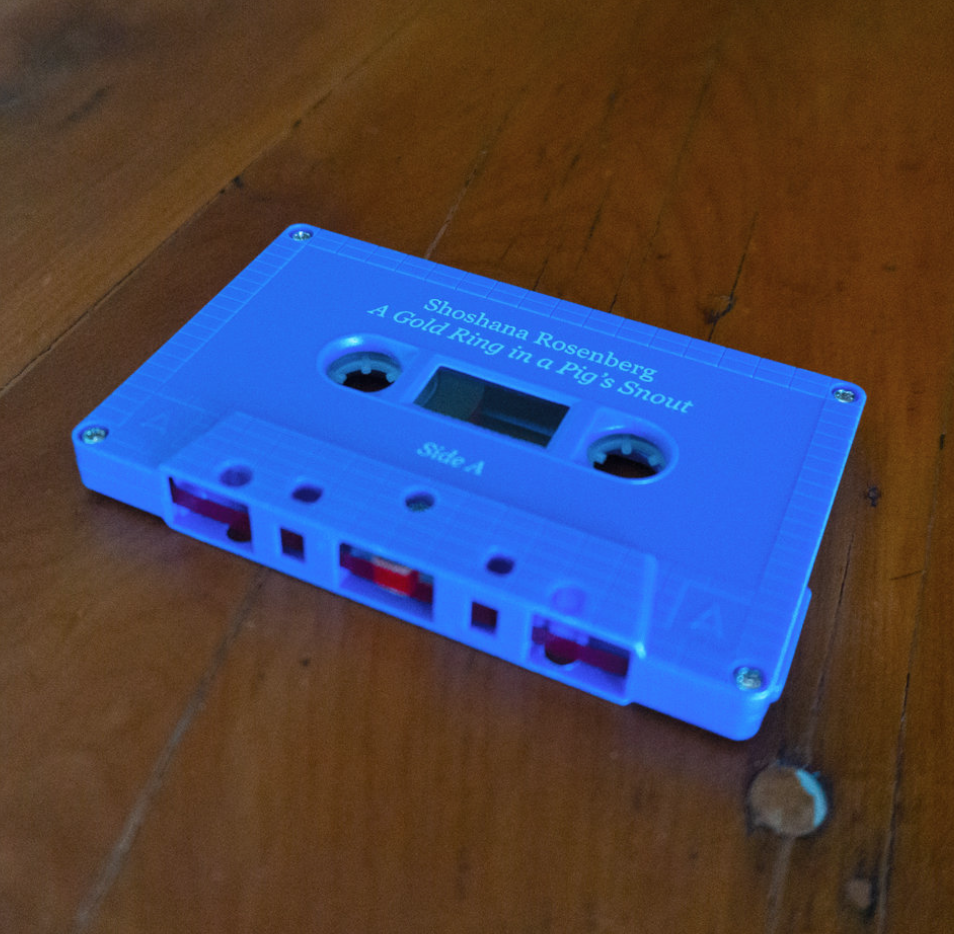Gold Ring Reissue Cassette