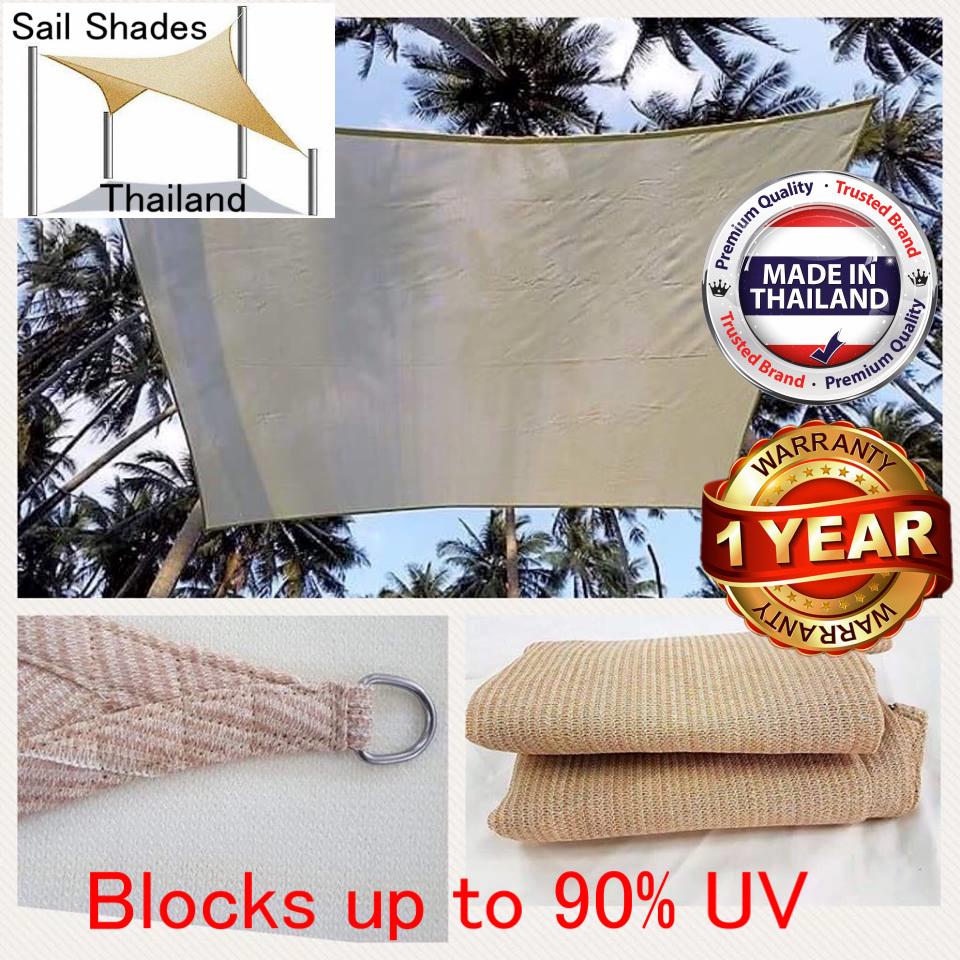 Sail Shades Thailand | Home
