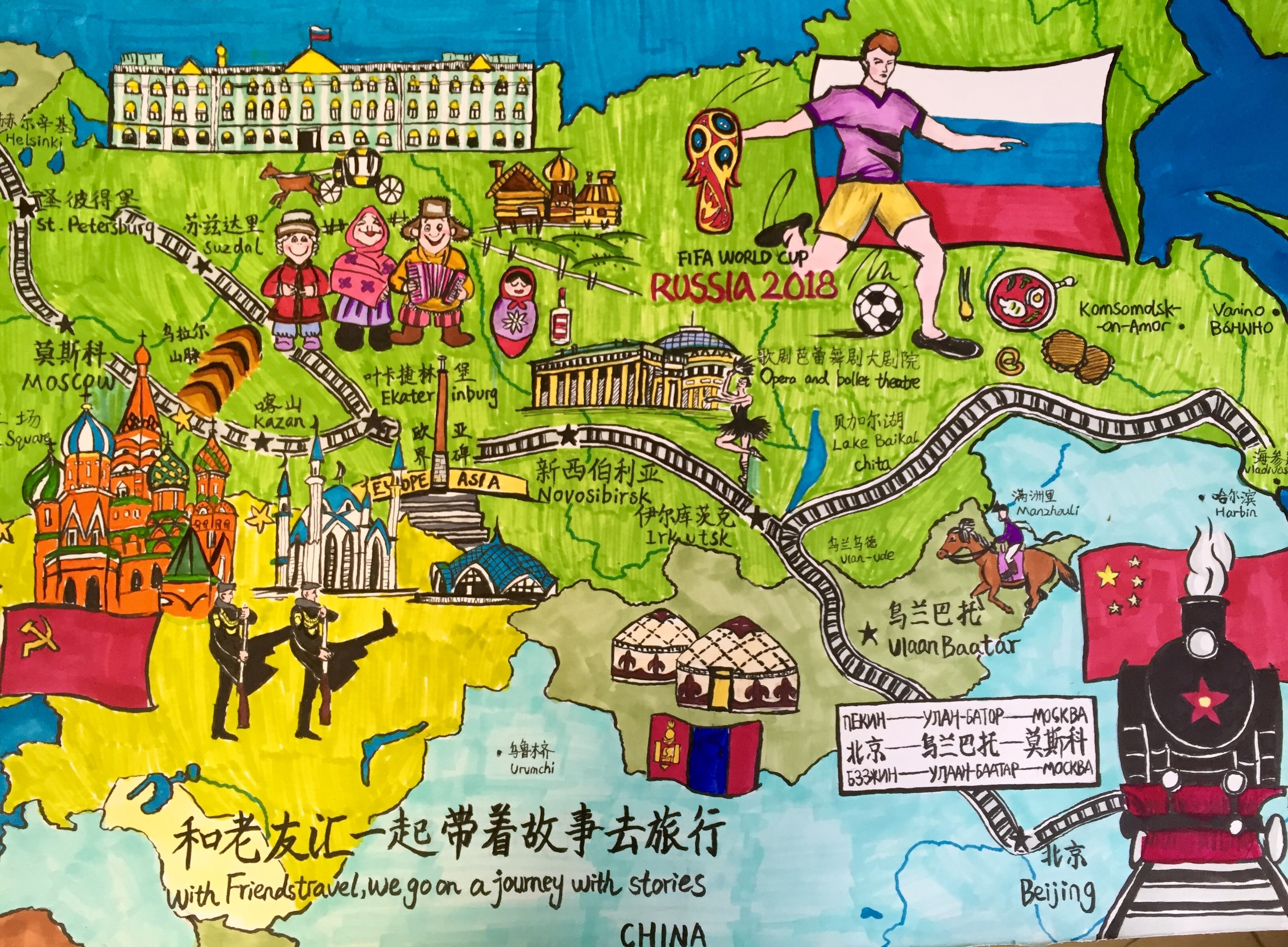 Russia Project: Map of Trans-Siberian Railway — QW Art Advisory on northern europe map, bosnia map, south america map, baikal amur mainline, wales map, st thomas map, arctic ocean map, trans-siberian railway panorama, west siberian railway, brazil map, republic of georgia map, india map, orient express, cyprus map, central asia map, south africa map, central europe map, saint petersburg, ural mountains map, west africa map, greenland map, moscow map, caribbean cruise map, caucasus mountains map, russia map,