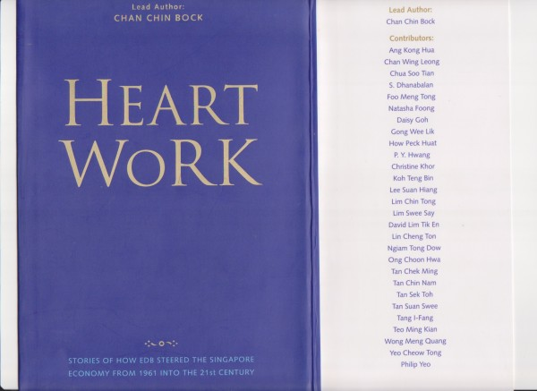 Heart Work  by Chan Chin Bock