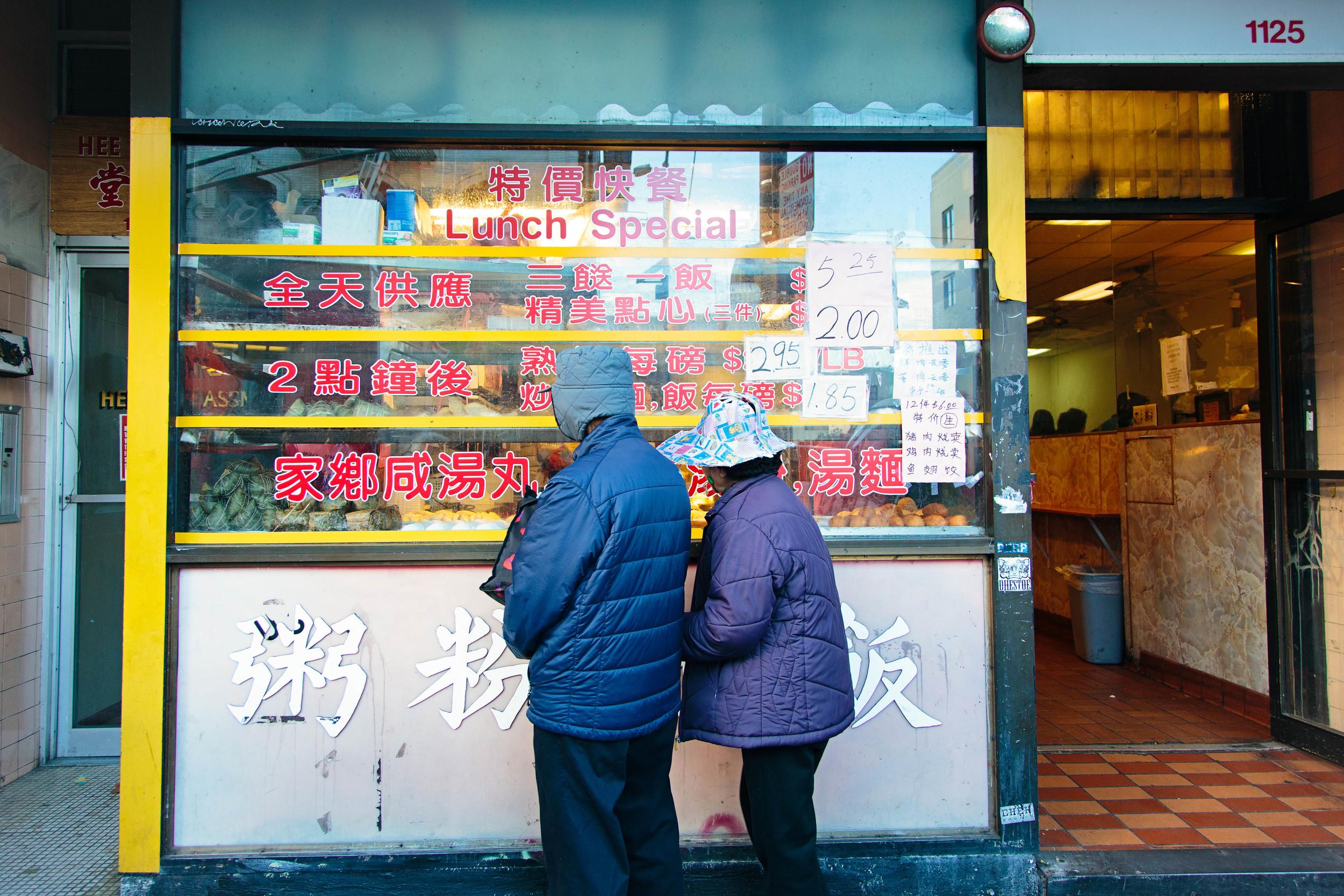 chen_midterm_chinatown_06.jpg