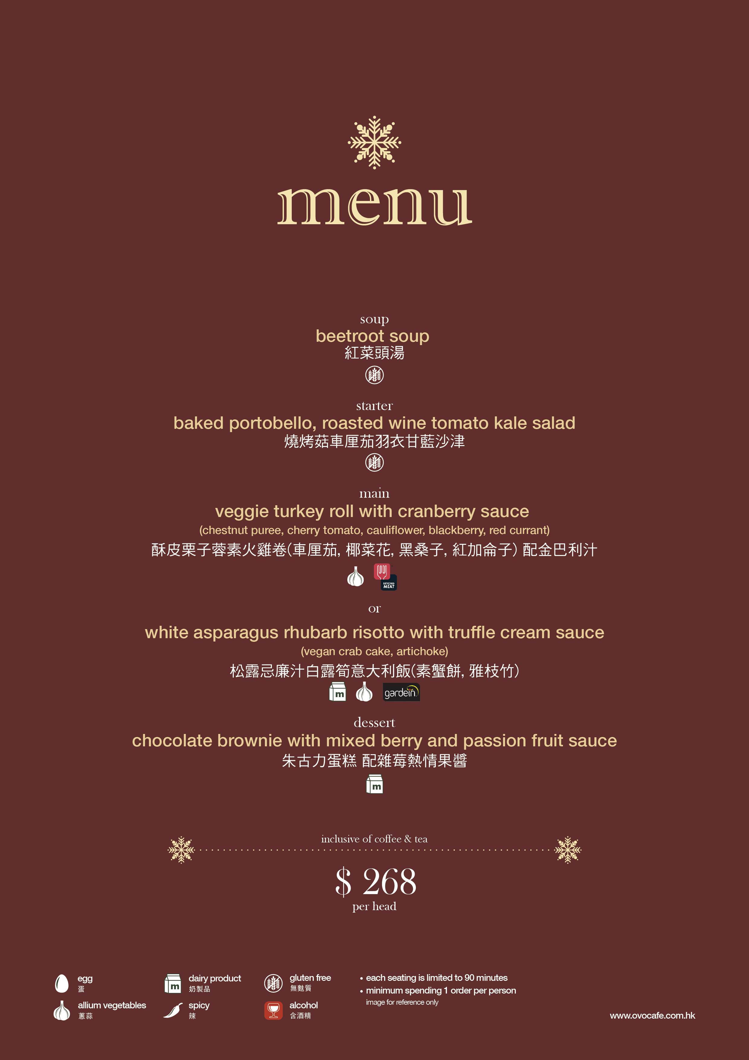 OVOCAFE wanchai menu OVOCAFE 灣仔店聖誕餐單