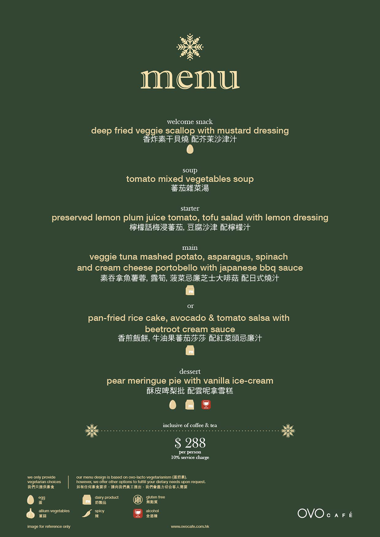 OVOCAFE central menu