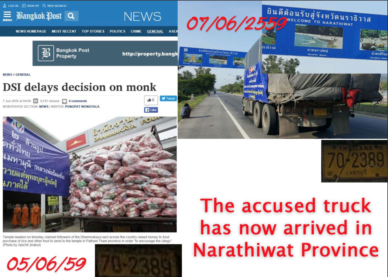 Accused truck arrives at intended location: Narathiwat Province. Not Wat Phra Dhammakaya, Pathum Thani, as accused.