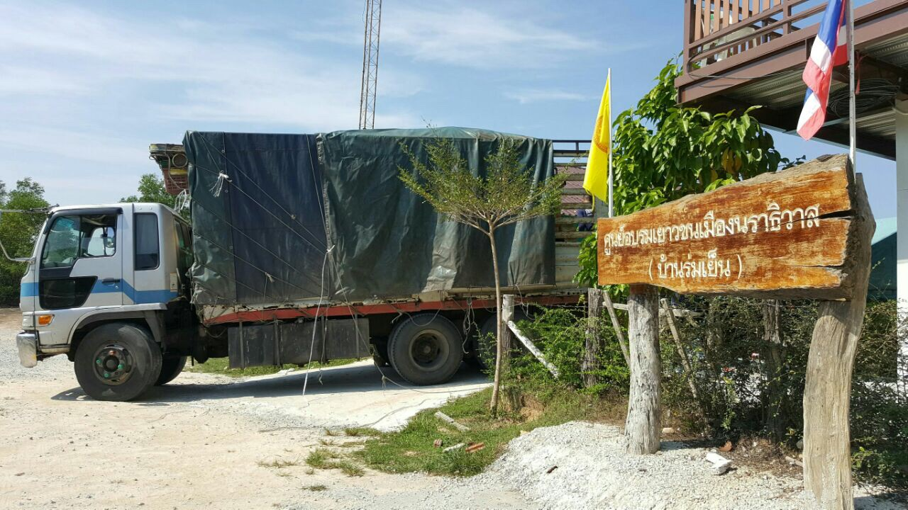 Truck carrying dry foods arrives at its destination: Narathiwat Youth Training Center