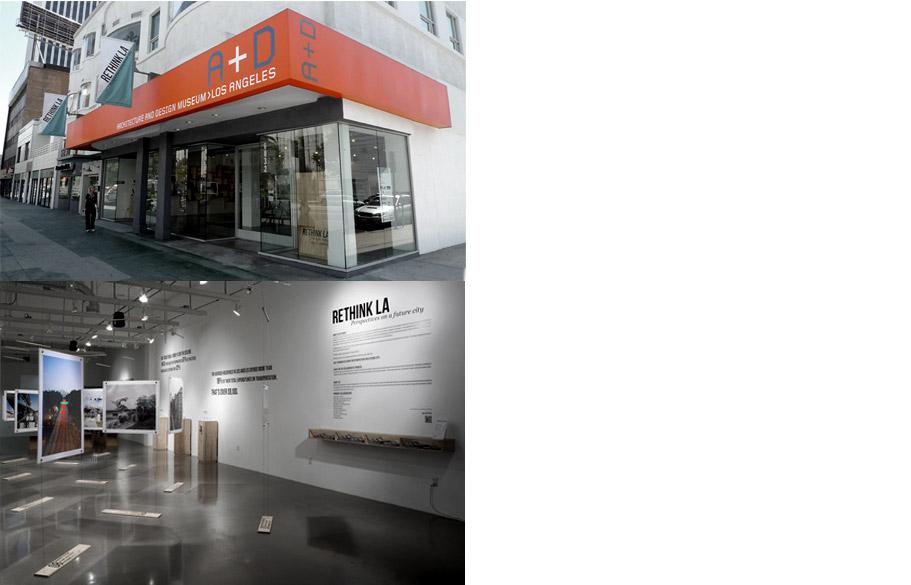 D-+-A-MUSEUM.jpg