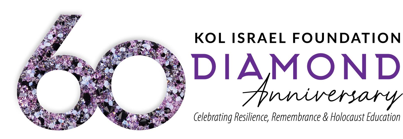 Kol Israel - 60 Diamond Anniversary Gala LogosFinalWhite.jpg
