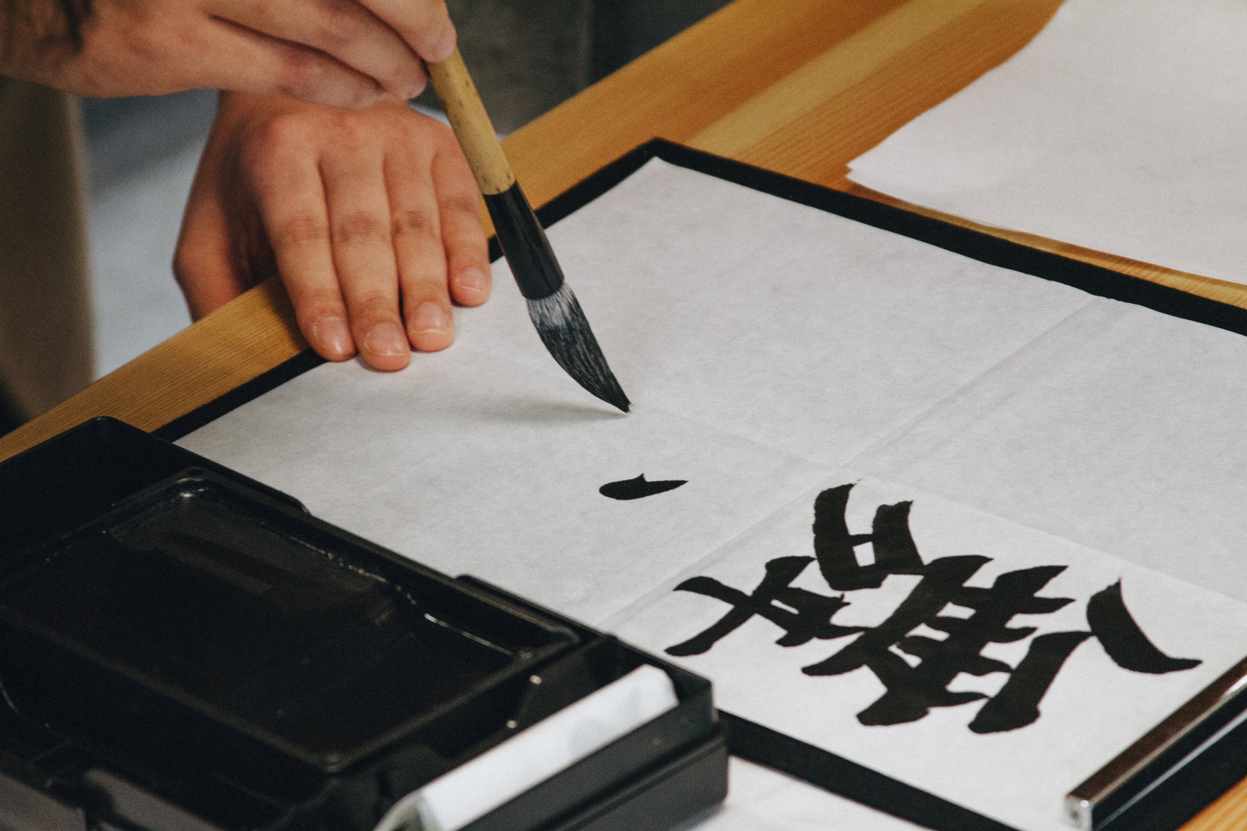 Kanji by Niketh Vellanki from unsplash.com. Kanji is a form of Japanese writing with Chinese characters.