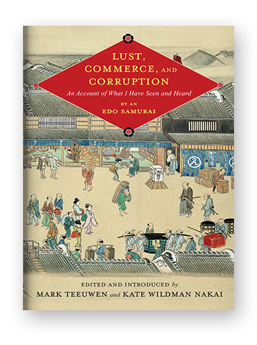 Lust, Commerce, and Corruption on Scribd