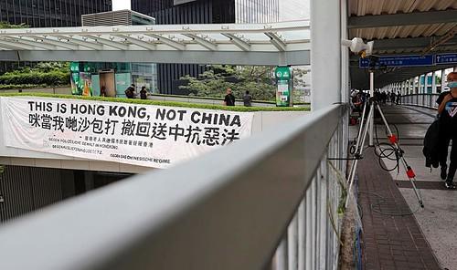 hong kong article.jpeg