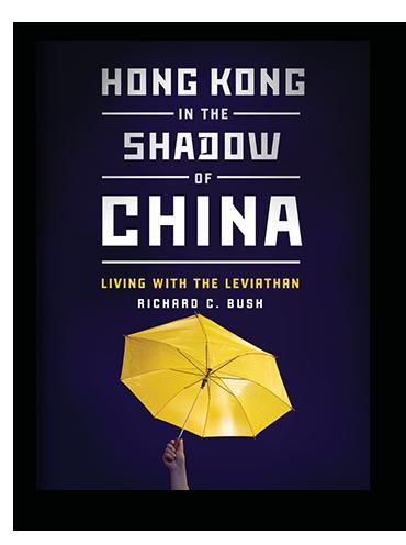 Hong Kong in the Shadow of China by Richard Bush on Scribd.png