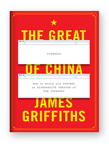 The Great Firewall of China by James Griffiths on Scribd.png