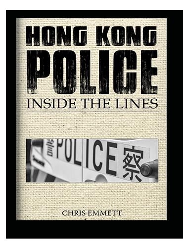 Hong Kong Police by Chris Emmett on Scribd.png