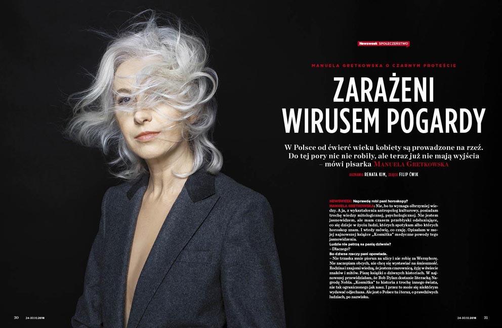 MANUELA GRETKOWSKA FOR NEWSWEEK POLSKA 44 /2016