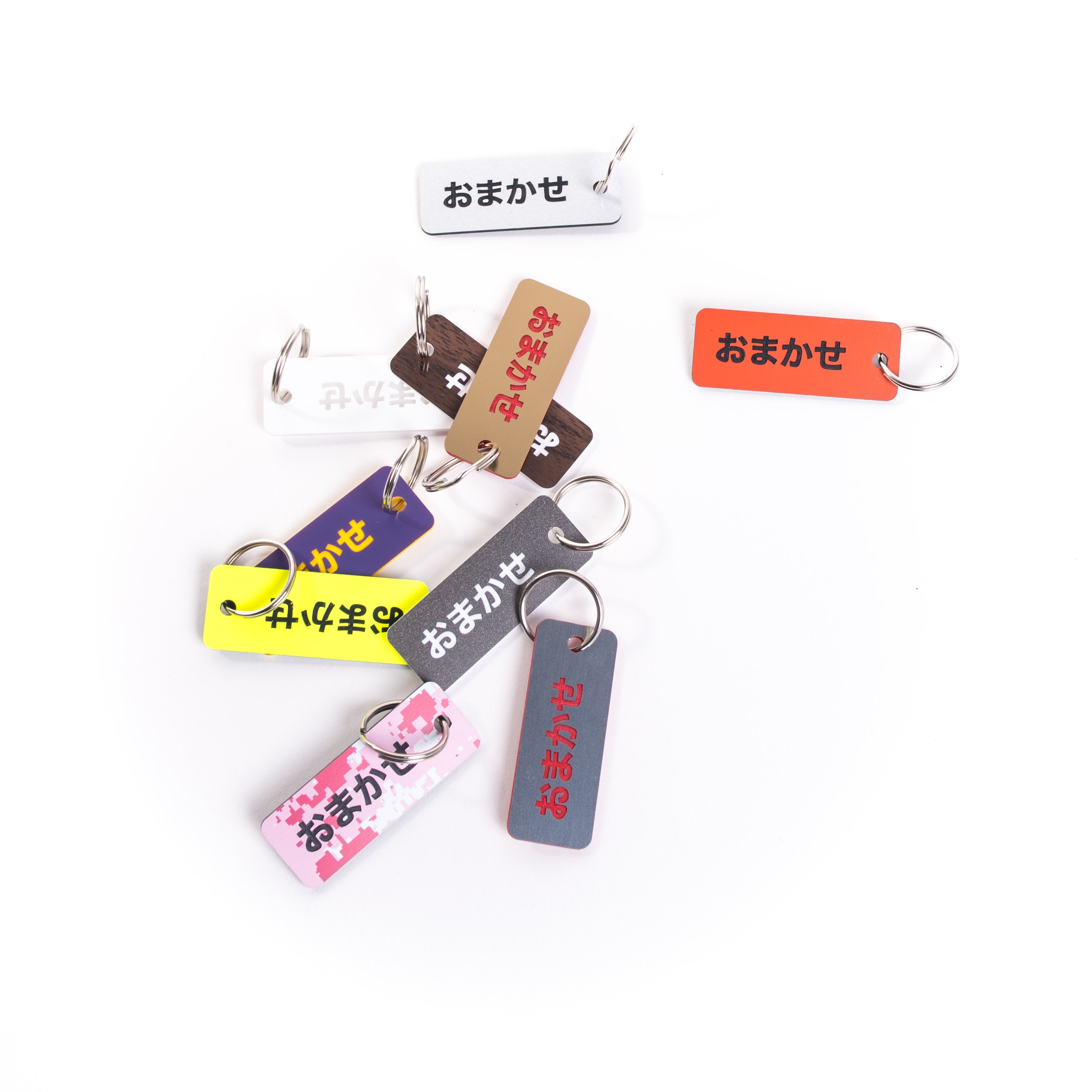 Various Projects Keytags, CH Omakase Edition