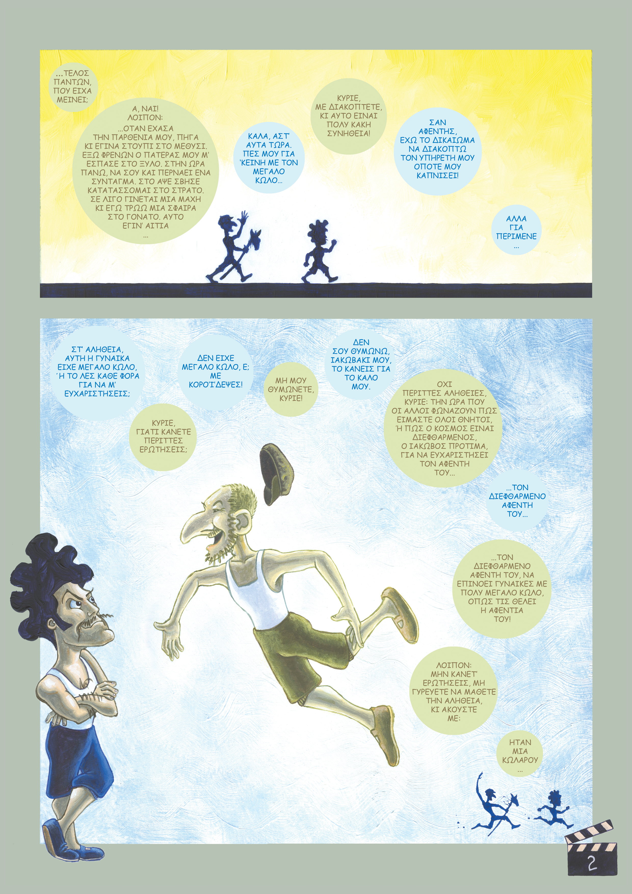2003 Jacques and his Master by Milan Kundera Comics for the Program page 2.jpg