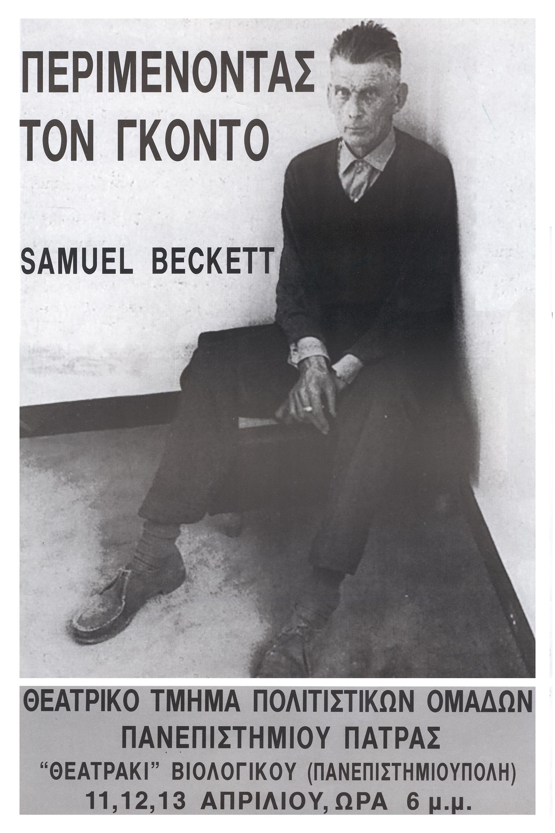 1997 Waiting for Godot by Samuel Beckett Poster.jpg