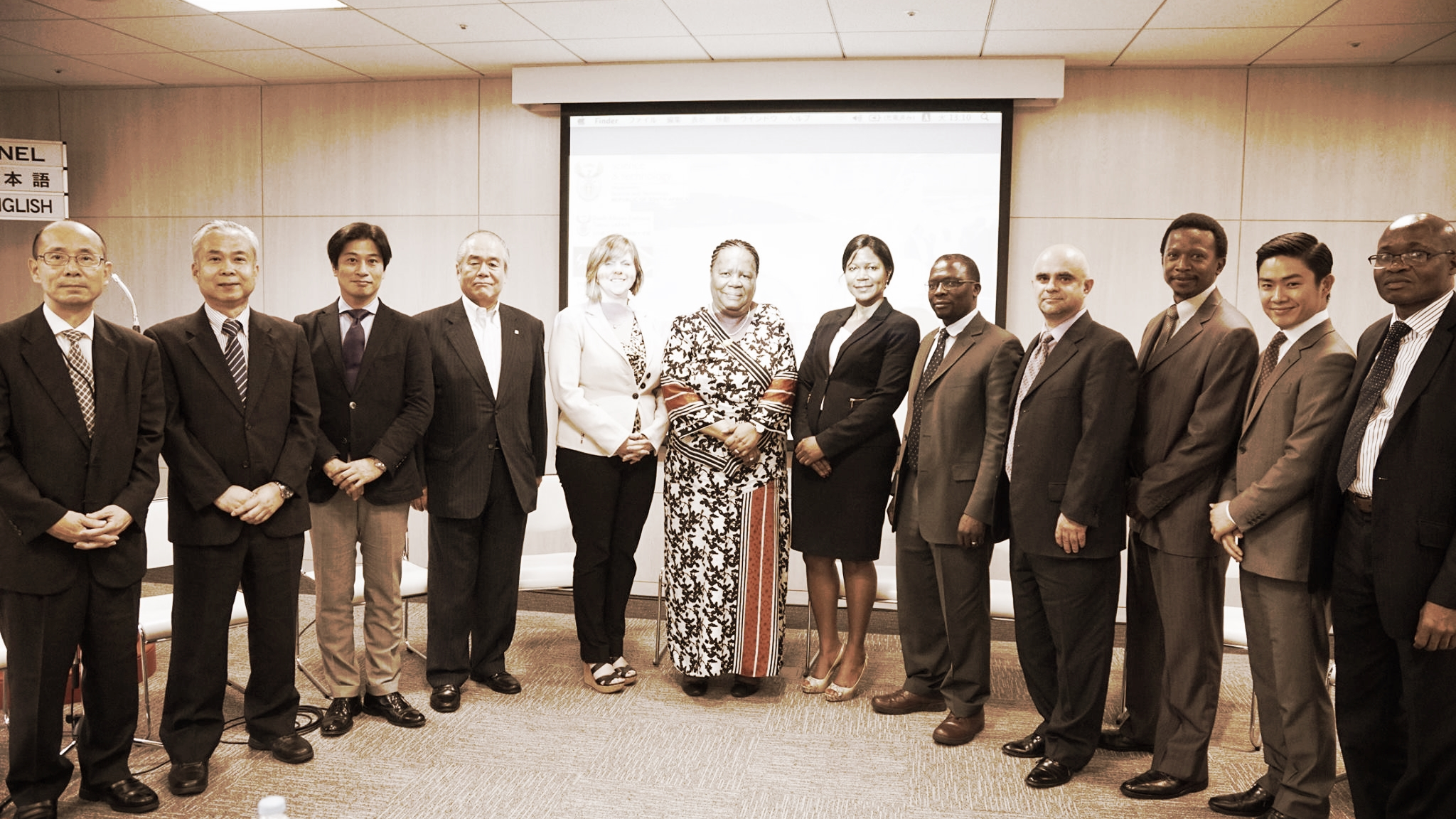 (Tokyo, Japan - 2014) Hydrogen power symposium with South African Minister of Science & Tech Naledi Pandor.