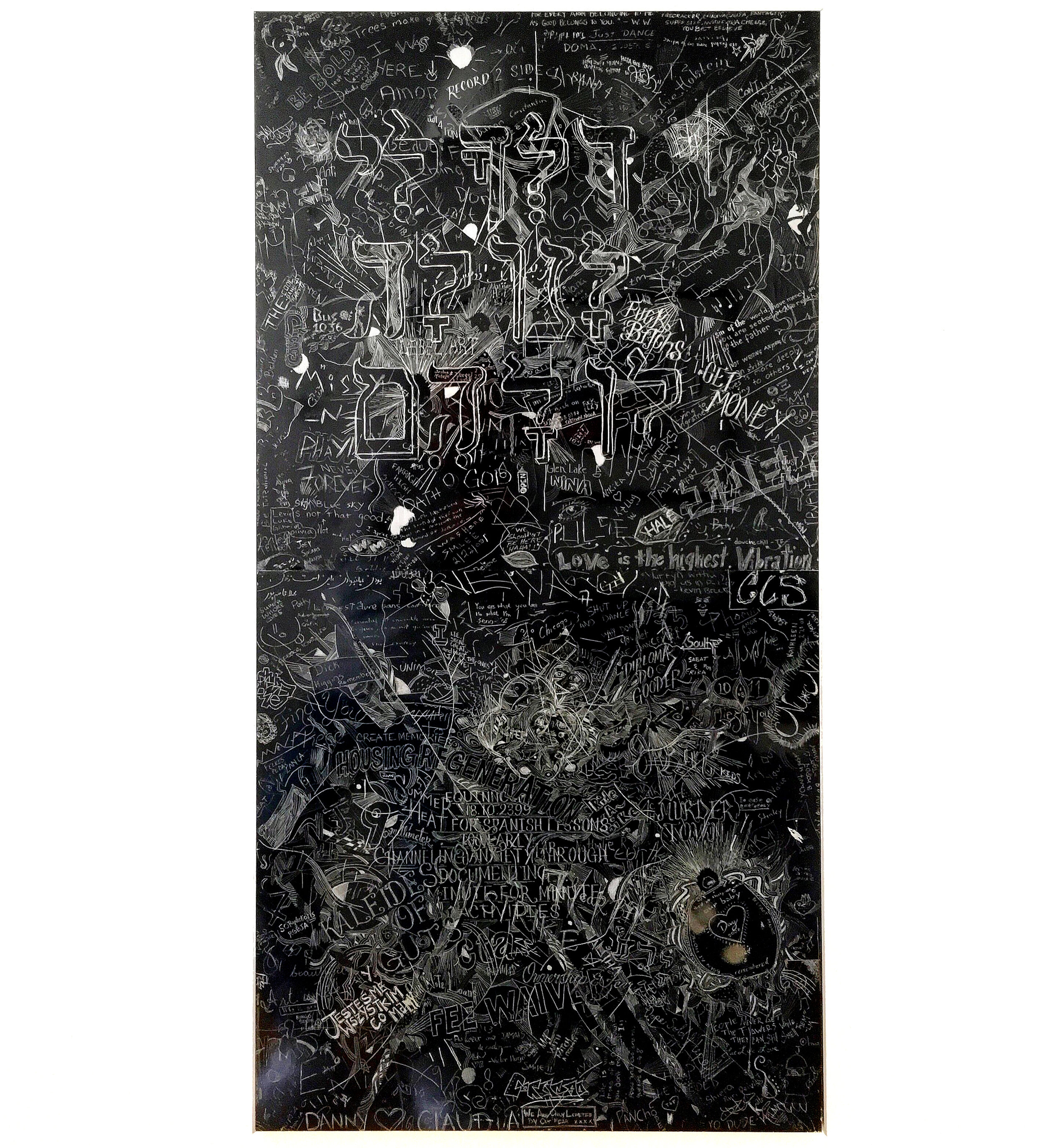 P.S. drawings, Incised aluminum with baked enamel finish with artist frame, crowd sourced drawings from Museum of Contemporary ART, 2008. 2008-12