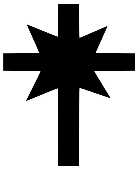 488px-scientology_symbolsvg.png