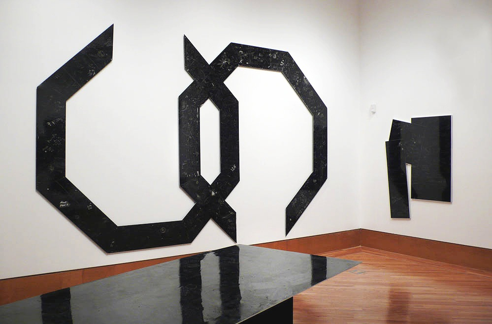 Patricia and Phillip Frost Art Museum -