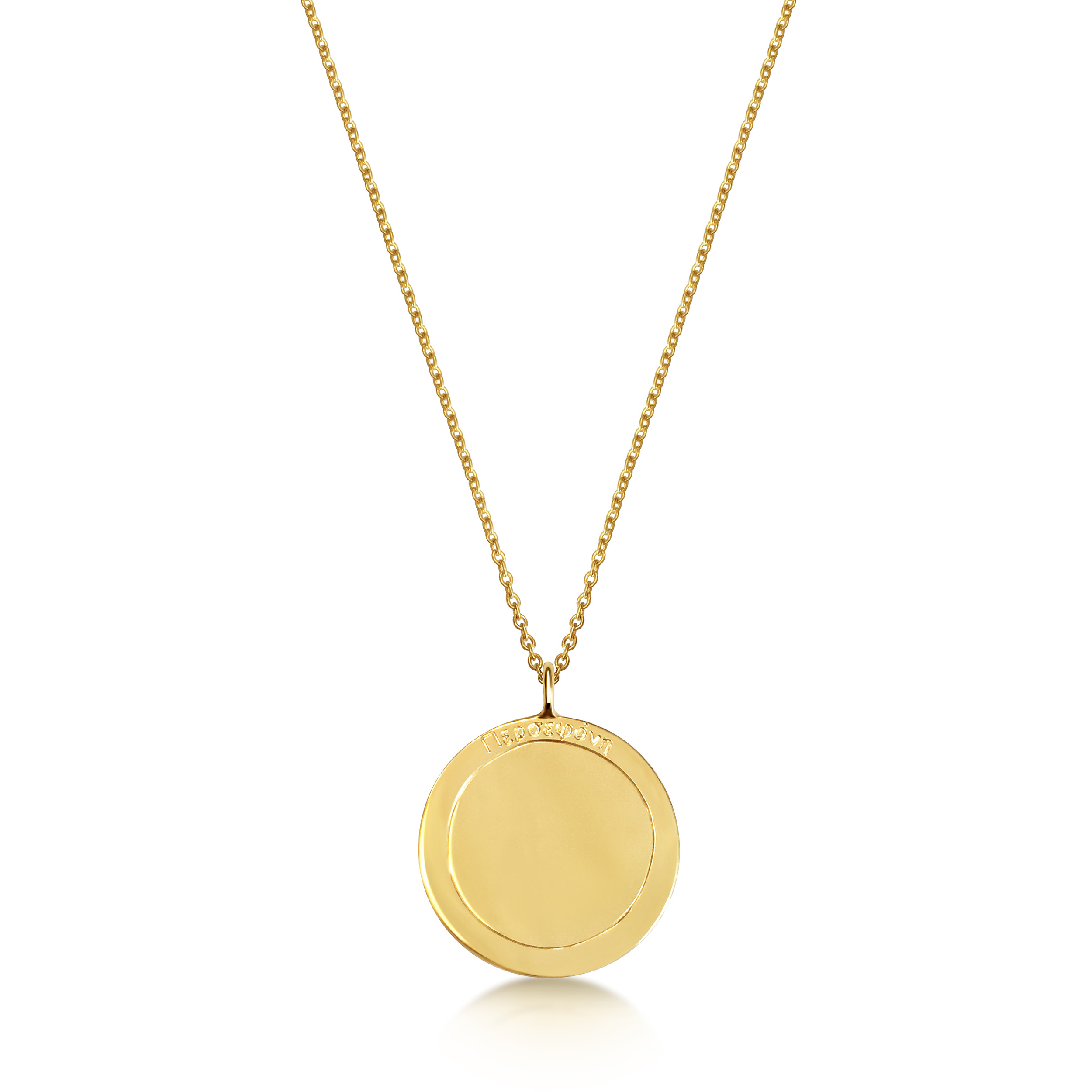 Bespoke-9ct-yellow-gold-disc-pendant-with-hand-engraved-pomegranate-3.jpg