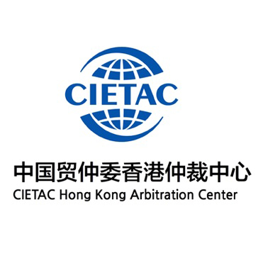 China International Economic and Trade Arbitration Commission - HK