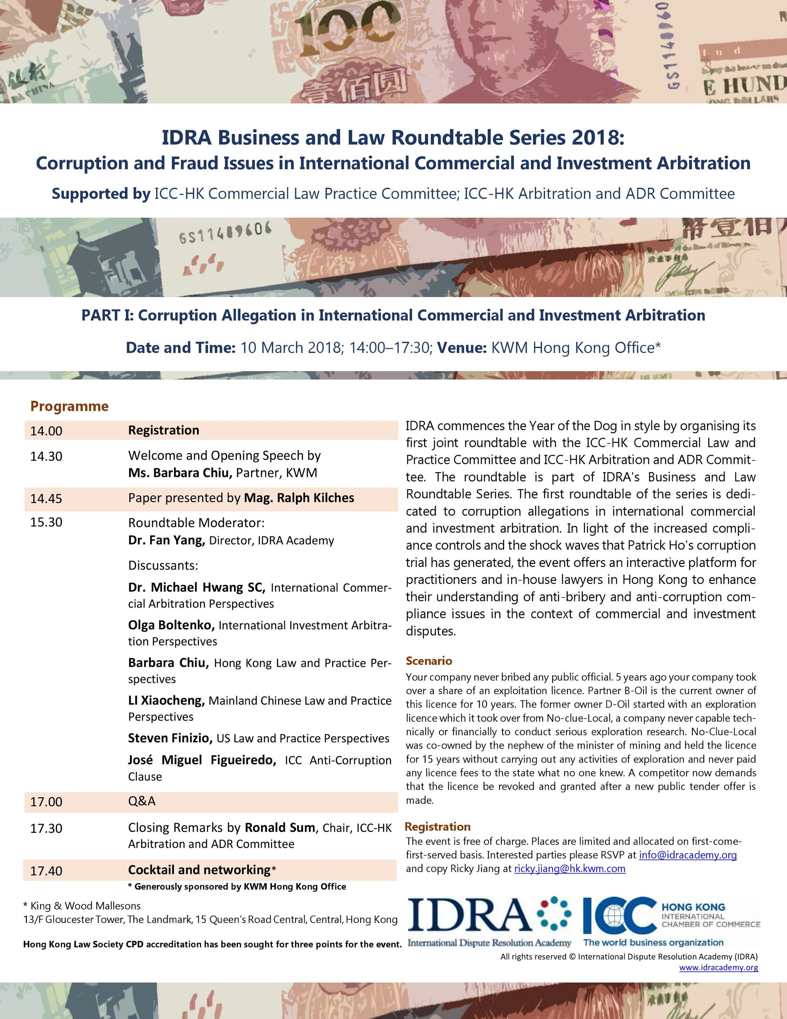 IDRA Public Roundtable Series 2018 - Flyer 21.02.2018.jpg