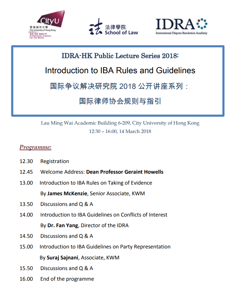 IDRA HK Lecture 14 March 2018 - flyer.png