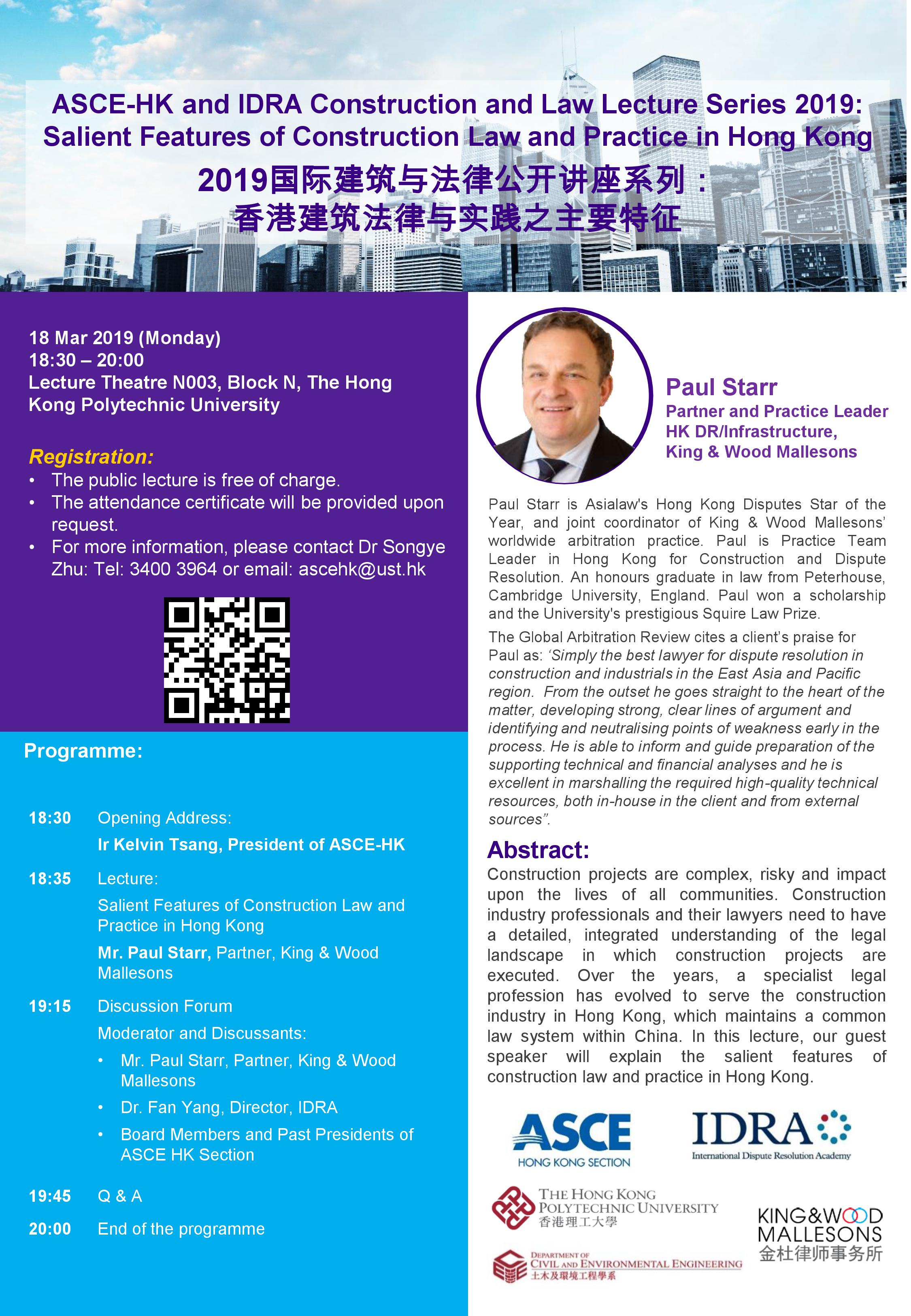 ASCE-HK and IDRA Construction and Law Lecture Series 2019.jpg