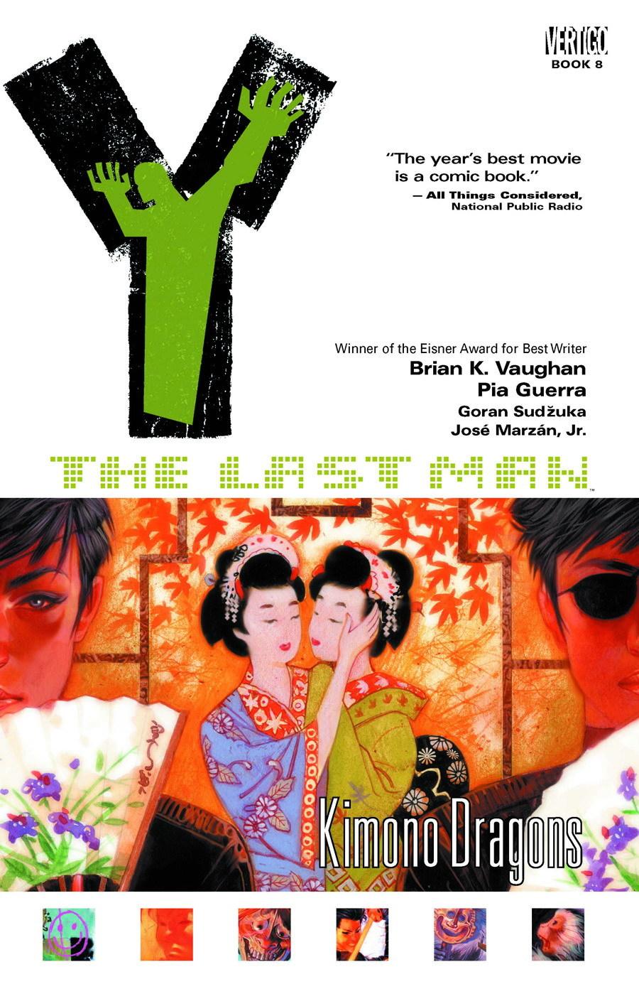 Y the Last Man 8.jpeg