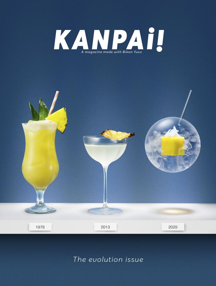 KANPAI 4 final COVER-page-001-2.jpg