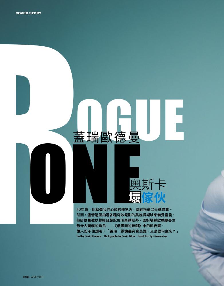 Gary Oldman Esquire Taiwan-2.jpg