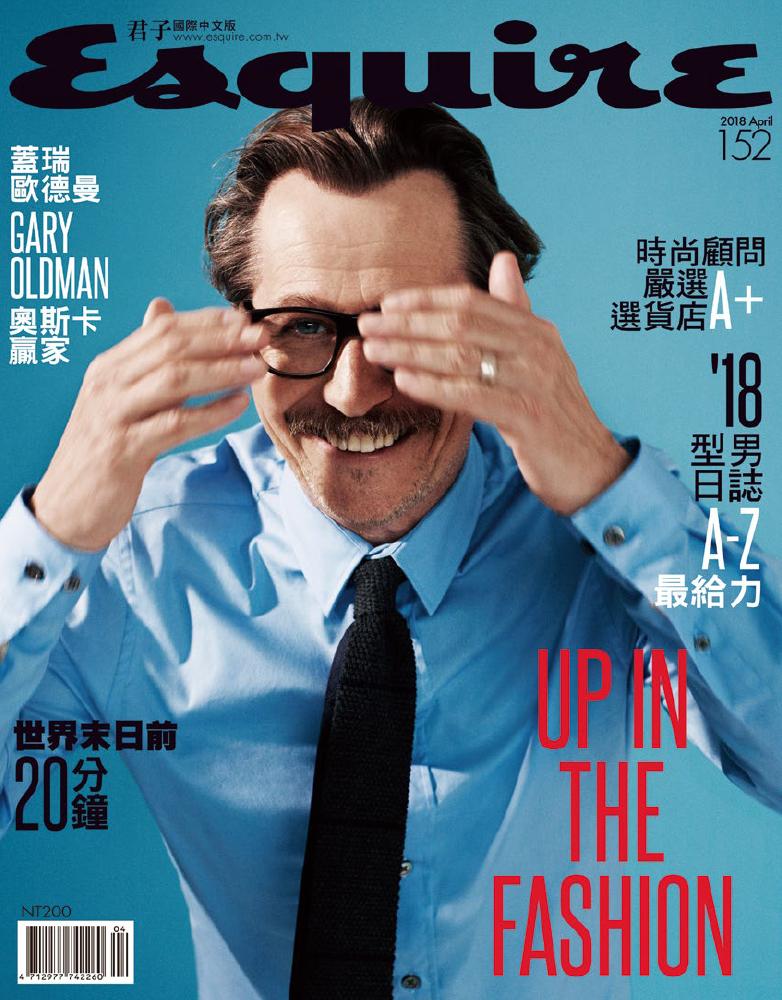 Gary Oldman Esquire Taiwan-1.jpg