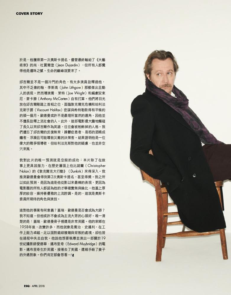 Gary Oldman Esquire Taiwan-8.jpg