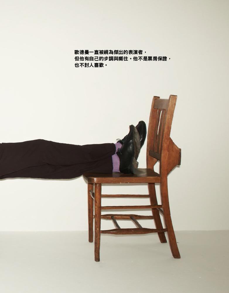 Gary Oldman Esquire Taiwan-9.jpg