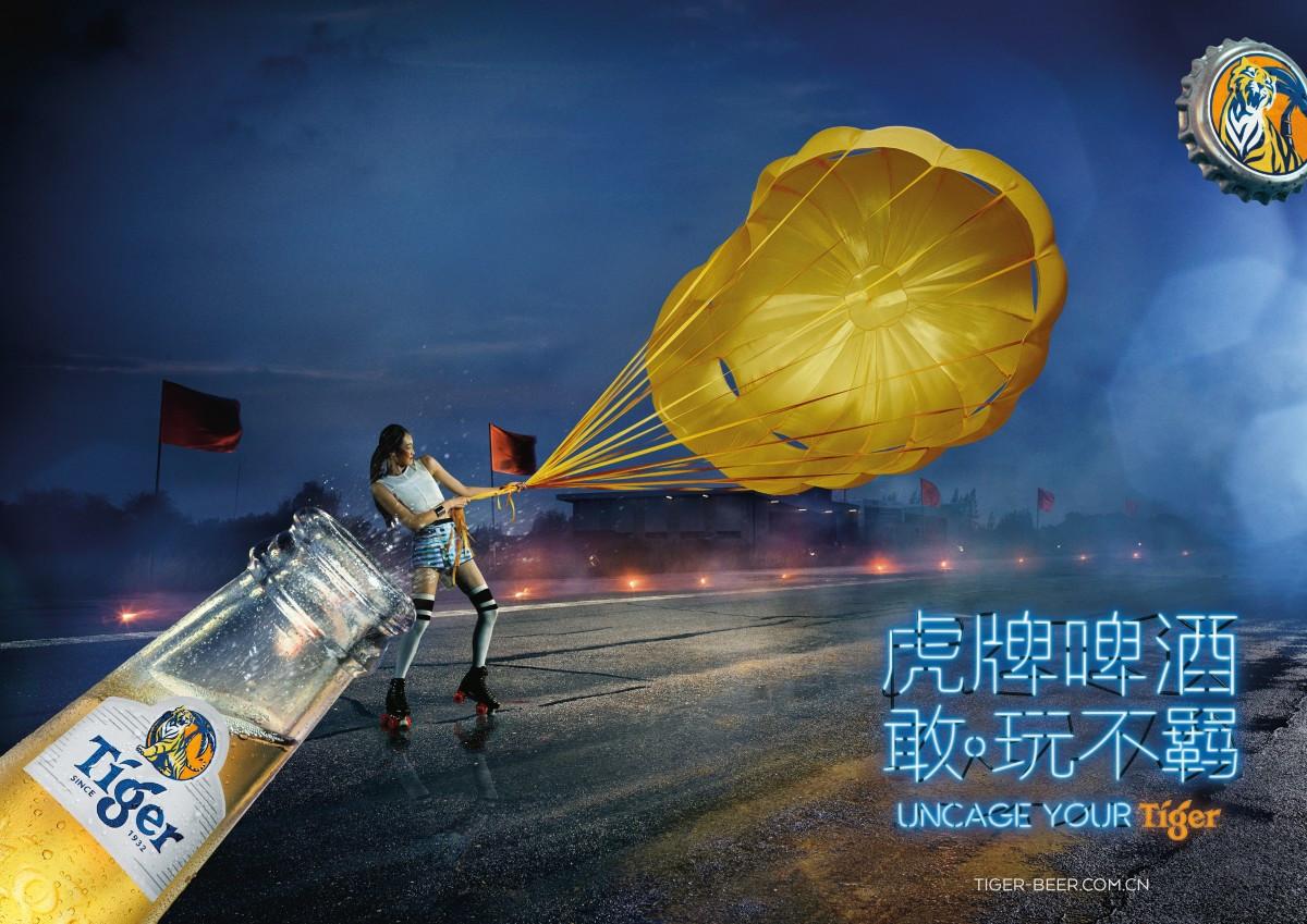 714461_TIG0098-Tiger-Uncage-Bottles-PARACHUTE-A3-Master-LDSP-CHINA-HR-1200x849.jpg