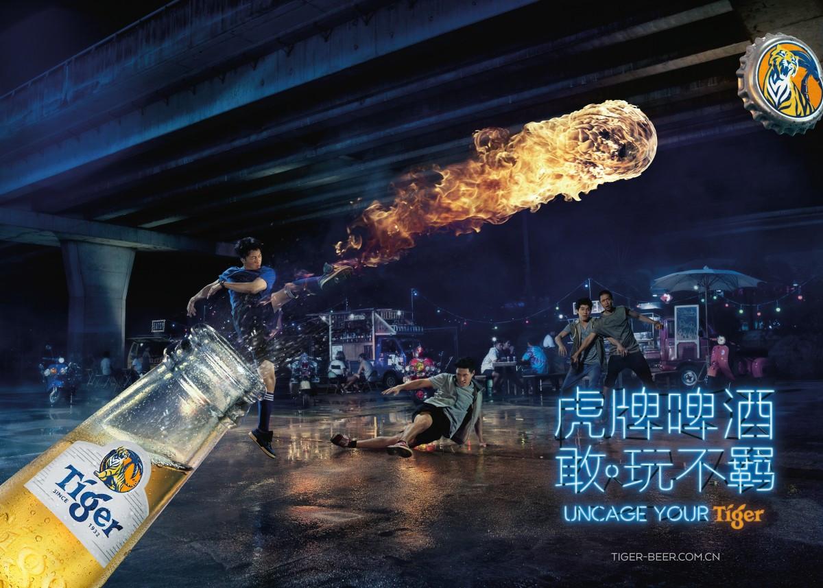 714463_Tiger-Uncage-Bottles-FOOTBALL-1200x857.jpg