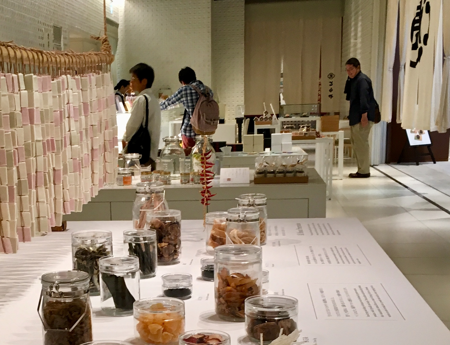 The Tokyo Midtown shop in Roppongi features a gallery and rotating exhibitions. During our visit, various forms of food preservation techniques were on display including canning, bottling and drying. The tea room is located behind the  noren  curtain in the back where patrons can enjoy items from the special seasonal menus.