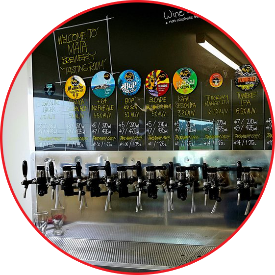 Mata+Brew.png