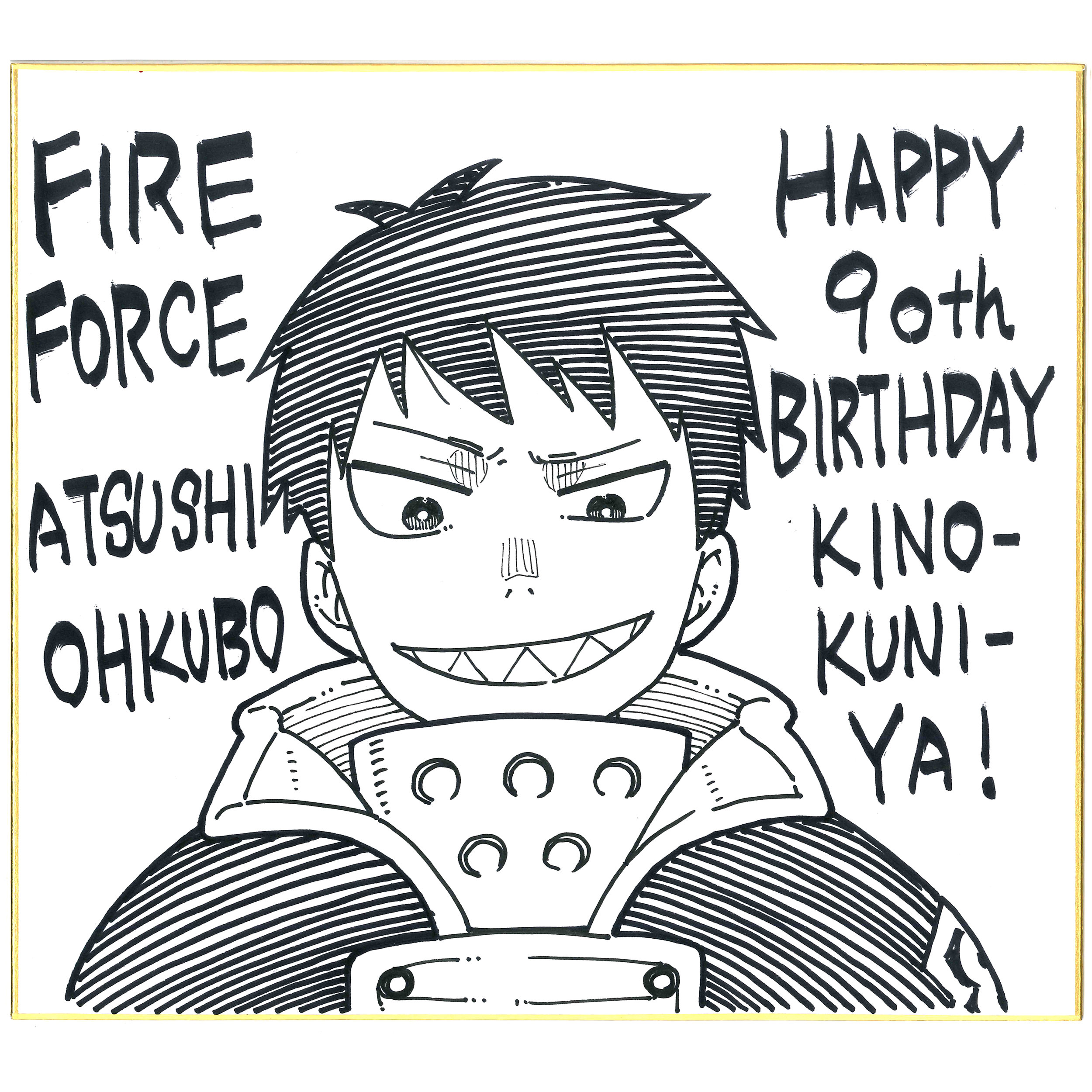 Atsushi Ohkubo:  Fire Force