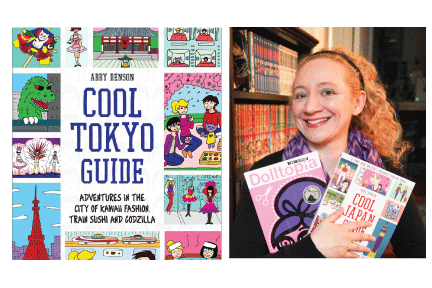 b_cooltokyoguide.png