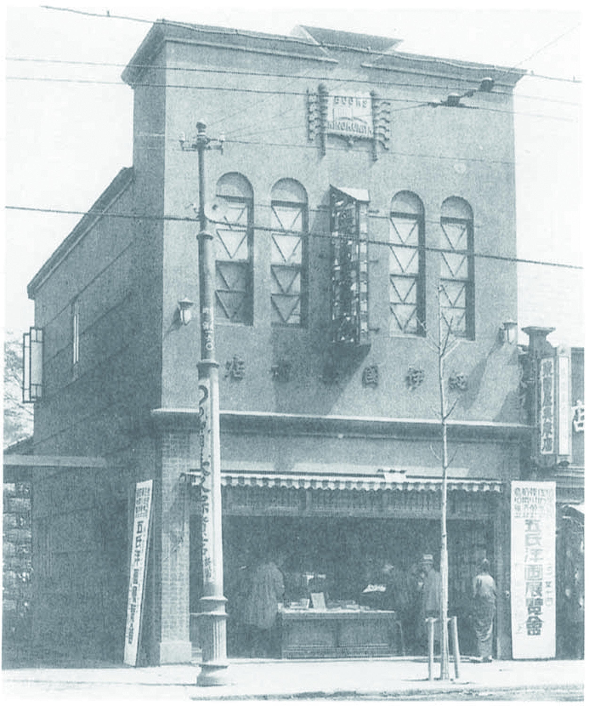Books Kinokukniya founded in 1927.