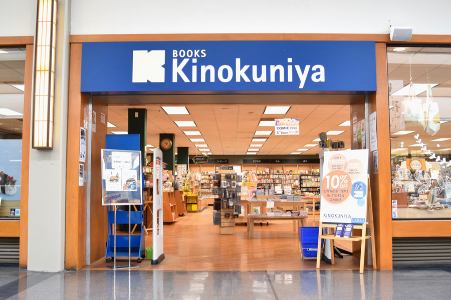 KinkuniyaUSA_sf-edit.jpg