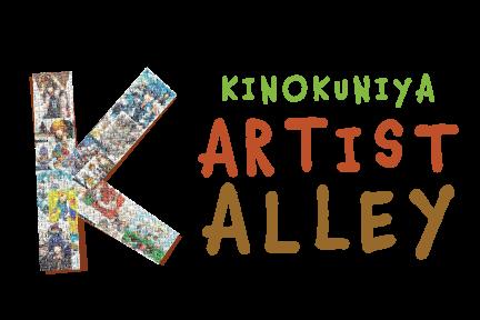Artist-Alley_Nov-2018_sq.png