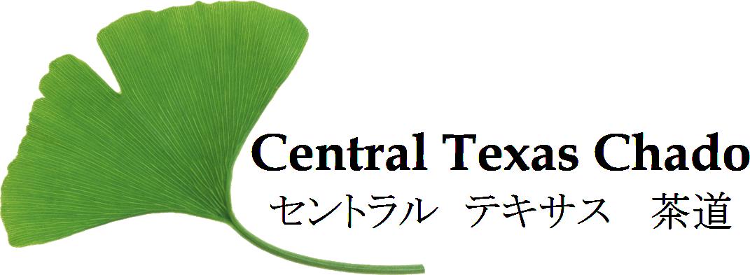 CenTxChado-logo-252kb.png